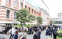 号泣県議 野々村被告が裁判を欠席
