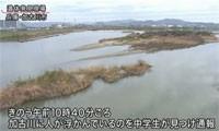 兵庫県で、20歳女性遺体