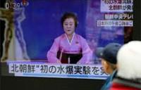 北朝鮮が水爆実験