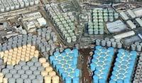 福島第1原発 汚染水との闘い