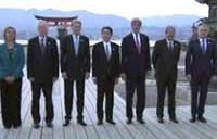 G7外相 平和公園を初訪問