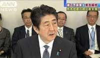 熊本地震 補正予算3000億円規模