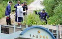 沖縄20歳女性遺体事件 元海兵隊員逮捕