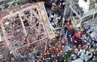 渋谷温泉施設爆発事故