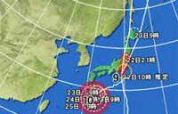 台風9号、関東上陸