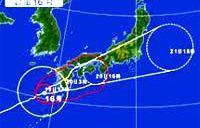 台風16号、四国沖から関東へ