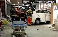 福岡でタクシーが突っ込み男女10人が死傷