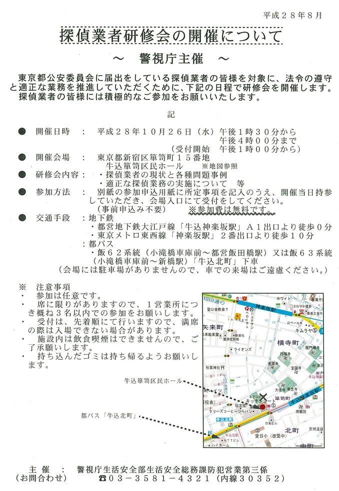 20160902-01